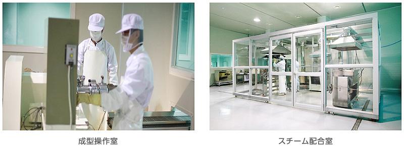 フォーキャンス ペットフード生産工場