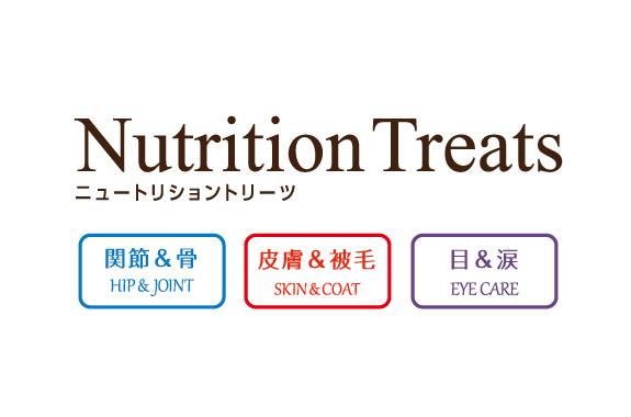 nutritiontreats01